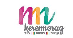קרן מורג Logo